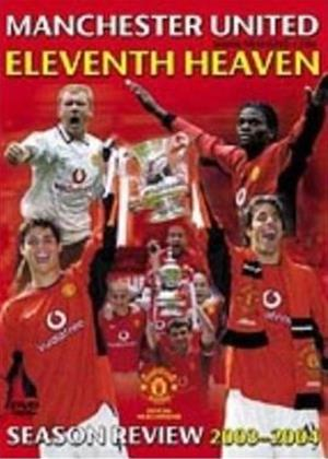 Rent Manchester United: End of Season Review 2003/04 Online DVD Rental