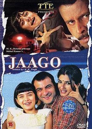 Jaago Online DVD Rental