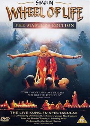 Rent Shaolin: Wheel of Life Online DVD Rental