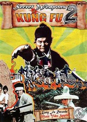 Secret Weapons of Kung Fu: Vol.2 Online DVD Rental
