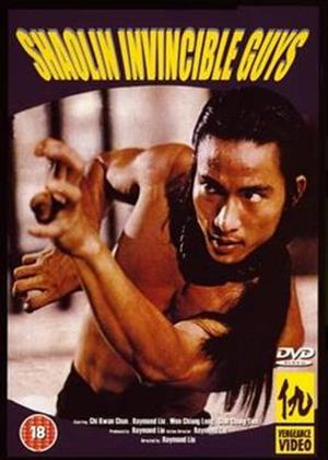 Shaolin Invincible Guys Online DVD Rental