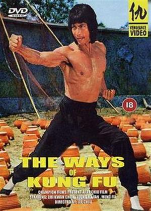 The Ways of Kung Fu Online DVD Rental