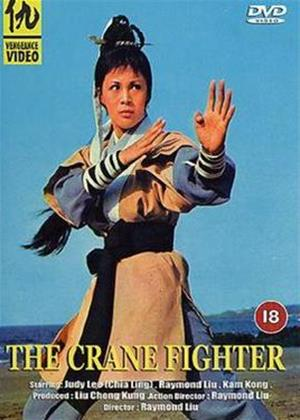 Crane Fighter Online DVD Rental