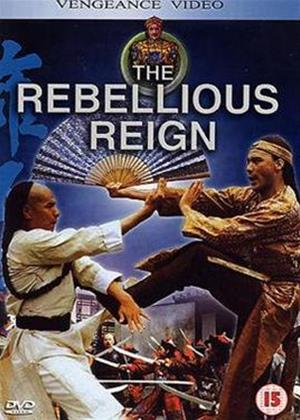 Rent Rebellious Reign Online DVD Rental