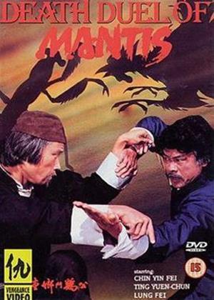 Death Duel of Mantis Online DVD Rental