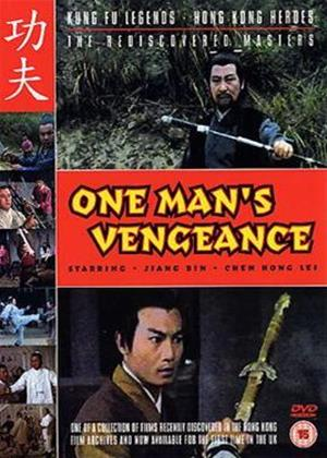 Rent One Man's Vengeance Online DVD Rental