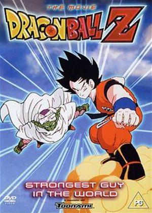 Dragonball Z: The Strongest Guy in The World Online DVD Rental