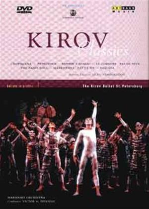 Kirov Classics Online DVD Rental