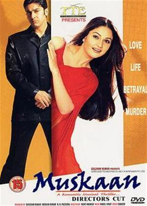 Rent Muskaan Online DVD Rental