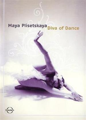 Rent Maya Plisetskaya: Diva of Dance Online DVD Rental