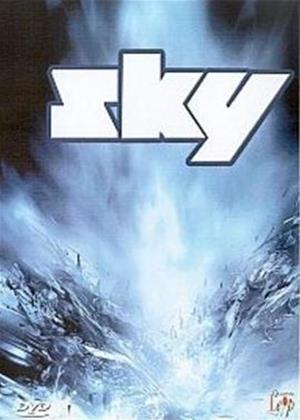 Rent Sky: Live in Concert Online DVD Rental