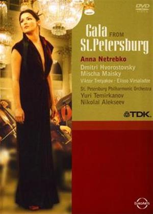 Rent Gala from St. Petersburg Online DVD Rental