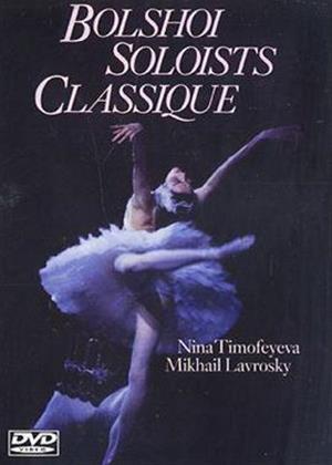 Bolshoi Soloists Classique Online DVD Rental