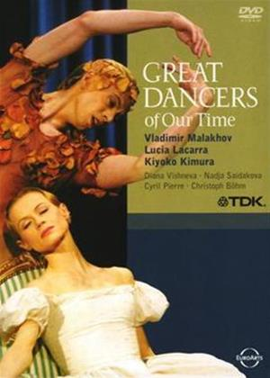 Rent Great Dancers of Our Time Online DVD Rental