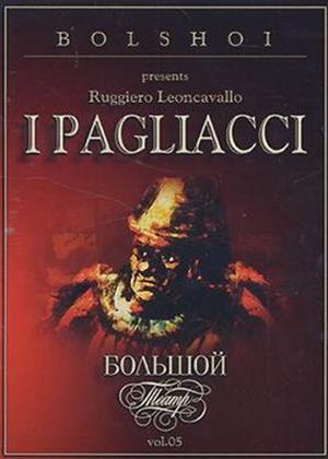 Rent I Pagliacci Online DVD Rental