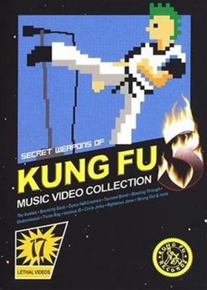 Rent Secret Weapons of Kung Fu: Vol.3 Online DVD Rental