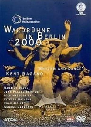 Waldbuhne in Berlin Online DVD Rental