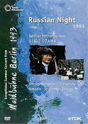 Russian Night 1993 Online DVD Rental