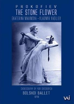 Rent Prokofieff: The Stone Flower: Bolshoi Ballet Online DVD Rental