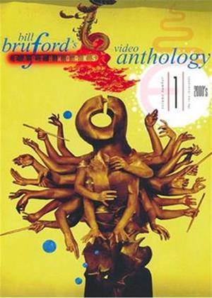Rent Bill Bruford's Earthworks: Video Anthology: Vol.1: 2000s Online DVD Rental