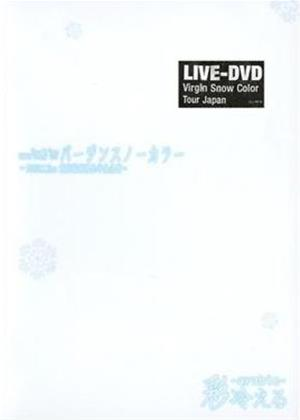 Rent Ayabie: Virgin Snow Colour Live Online DVD Rental