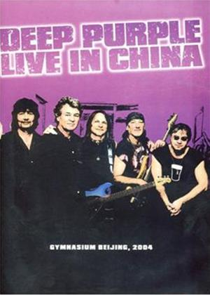 Rent Deep Purple: Live in China 2004 Online DVD Rental