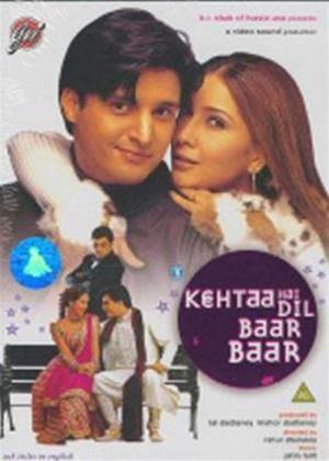 Rent Kehtaa Hai Dil Baar Baar Online DVD Rental