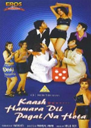 Rent Kaash Hamara Dil Pagal Na Hota Online DVD Rental