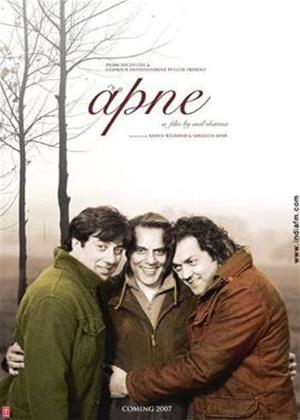Rent Apne Online DVD Rental