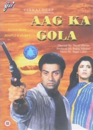 Rent Aag Ka Gola Online DVD Rental