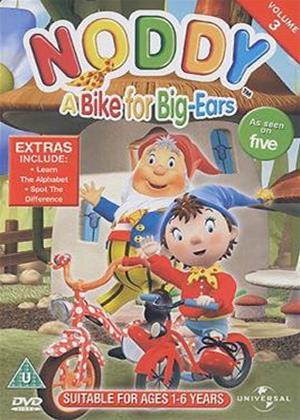 Noddy: A Bike for Big Ears Online DVD Rental
