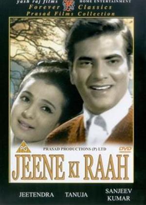Rent Jeene Ki Rah Online DVD Rental