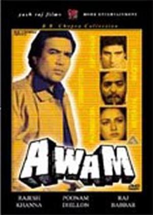 Awam Online DVD Rental