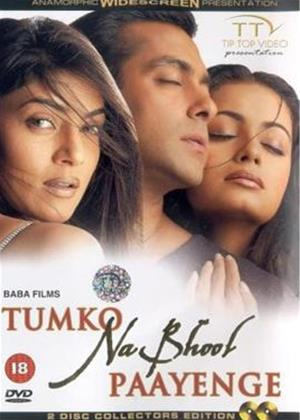 Rent Tumko Na Bhool Paayenge Online DVD Rental