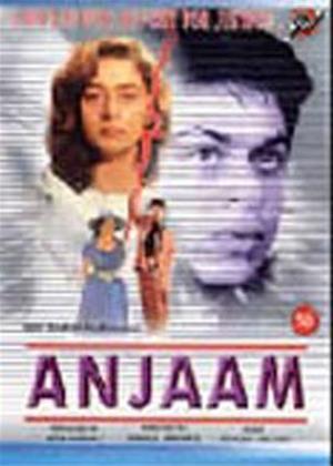 Anjaam Online DVD Rental