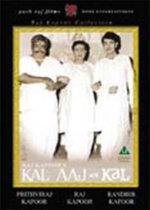 Kal Aaj Aur Kal Online DVD Rental