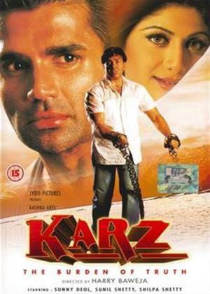 Karz Online DVD Rental