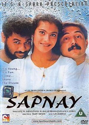Sapnay Online DVD Rental