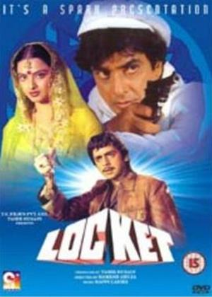 Locket Online DVD Rental