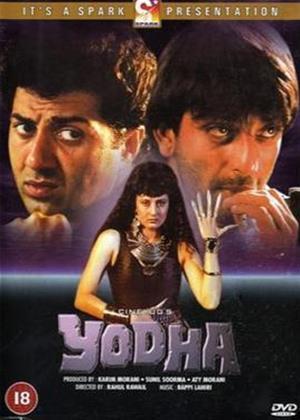 Yodha Online DVD Rental
