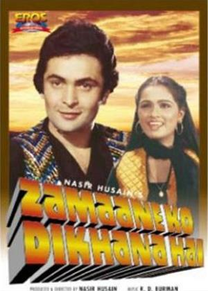 Rent Zamaane Ko Dikhana Hai Online DVD Rental