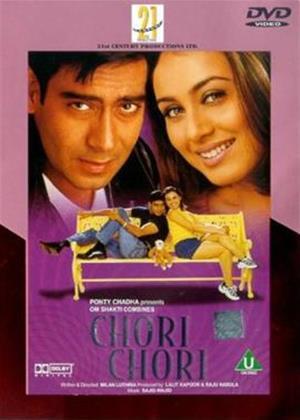 Chori Chori Online DVD Rental