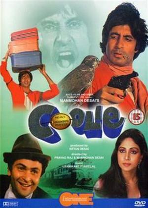 Coolie Online DVD Rental