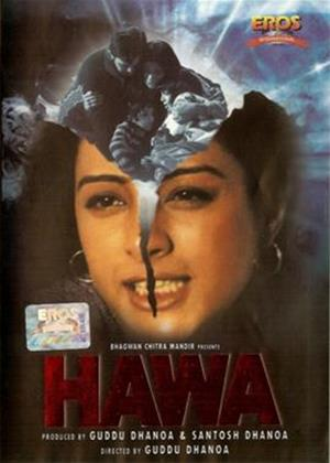 Rent Hawa Online DVD Rental