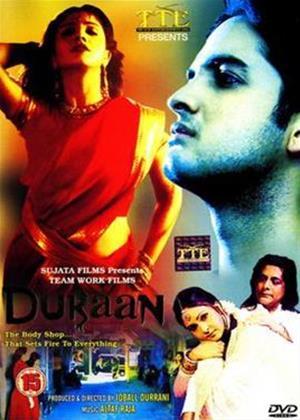 Dukaan Online DVD Rental