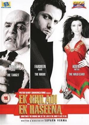 Rent Ek Khiladi Ek Haseena Online DVD Rental