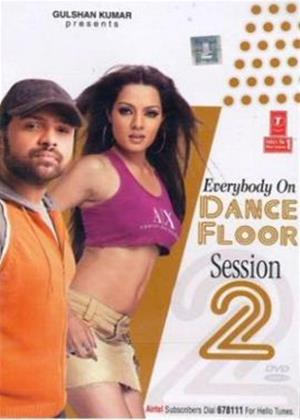 Rent Everybody on the Dance Floor: Session 2 Online DVD Rental