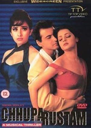 Chuppa Rustam Online DVD Rental