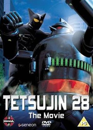 Rent Tetsujin 28: The Movie Online DVD Rental