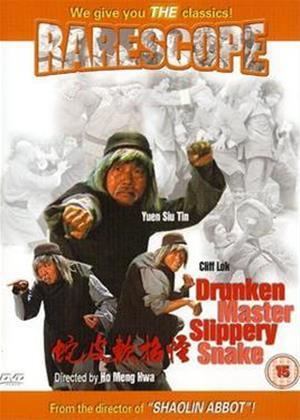 Rent Drunken Master Slippery Snake Online DVD Rental